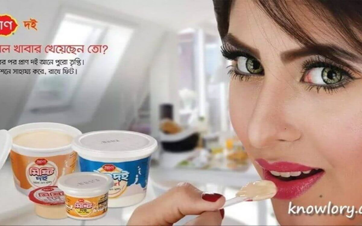pran food products bangladesh